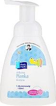 Parfumuri și produse cosmetice Spumă de corp pentru copii - Skarb Matki Delicate Foam For Babies