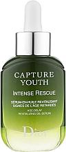 Духи, Парфюмерия, косметика Интенсивное масло-сыворотка - Christian Dior Capture Youth Intense Rescue Oik-Serum
