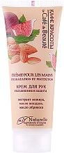 """Parfumuri și produse cosmetice Cremă de mâini """"Hidratarea și protecție"""" - Le Cafe de Beaute Hand Cream"""