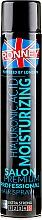 Parfumuri și produse cosmetice Lac de păr - Ronney Professional Hyaluronic Moisturizing Hair Spray