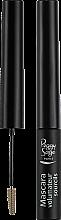 Parfumuri și produse cosmetice Rimel pentru sprâncene - Peggy Sage Volumizing Eyebrow Mascara (Brun)