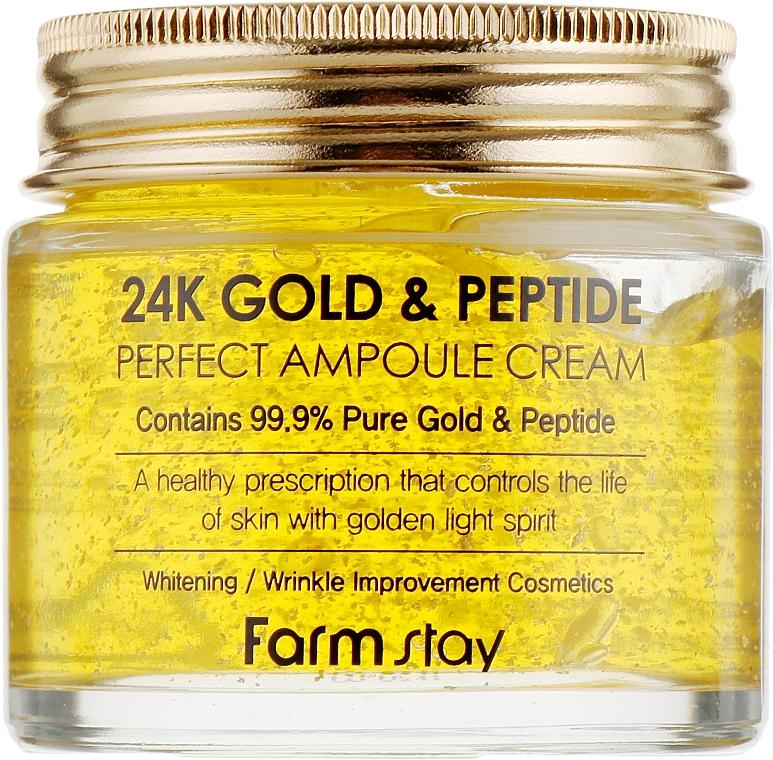 Cremă cu aur și peptide pentru față - FarmStay 24K Gold & Peptide Perfect Ampoule Cream
