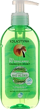 Parfumuri și produse cosmetice Gel calmant după plajă - Kolastyna Cooling -Soothing gel After Sunbathing