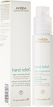 Parfumuri și produse cosmetice Ser regenerant de noapte pentru mâini - Aveda Hand Relief Night Renewal Serum