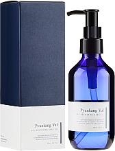 Parfumuri și produse cosmetice Ulei de corp - Pyunkang Yul Ato Nourishing Baby