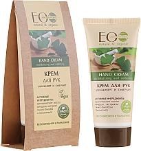"""Parfumuri și produse cosmetice Cremă de mâini """"Hidratare și finețe """" - ECO Laboratorie Hand Cream"""