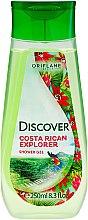 """Parfumuri și produse cosmetice Gel de duș """"Junglă"""" - Oriflame Discover Costa Rican Explorer"""