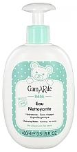 Parfumuri și produse cosmetice Apă de curățare - Gamarde Organic Cleansing Water