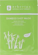 Parfumuri și produse cosmetice Mască din țesătură pentru față - Erborian Bamboo Shot Mask
