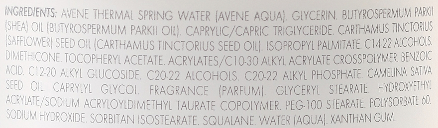 Balsam hidratant pentru corp - Avene Eau Thermale Body Moisturising Melt-In Balm — Imagine N3