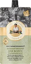 Духи, Парфюмерия, косметика Восстанавливающий бальзам-питание для волос - Рецепты бабушки Агафьи Банька Агафьи