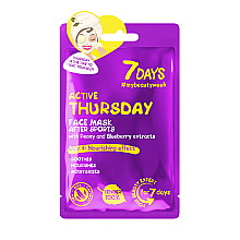 "Parfumuri și produse cosmetice Mască de față, după sport ""Active Thursday"" - 7 Days Active Thursday"