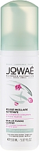 Parfumuri și produse cosmetice Spumă micelară pentru curățarea feței - Jowae Micellar Foaming Cleanser