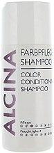 Parfumuri și produse cosmetice PROMOȚIE Șampon pentru păr vopsit - Alcina Hair Care Farbpflege Shampoo *
