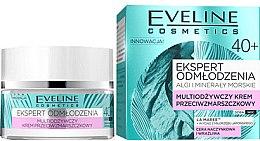 Parfumuri și produse cosmetice Cremă antifungică multivitamină de zi și noapte - Eveline Cosmetics Ekspert Cream