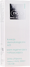 Cremă de protecție pentru piele atopică - Ziaja Med Atopic Dermatitis Care — Imagine N4