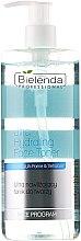 Parfumuri și produse cosmetice Tonic de față ultra-hidratant - Bielenda Professional Face Program Ultra Hydrating Face Toner