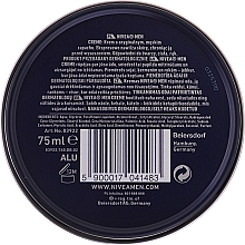 Set - Nivea Men Sensitive Elegance 2020 (foam/200ml + af/sh/balm/100ml + deo/50ml + cr/75ml + bag) — Imagine N8