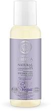 Parfumuri și produse cosmetice Șampon pentru păr deteriorat - Natura Siberica Repair And Protection Hair Shampoo (mini)