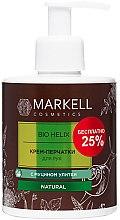 Parfumuri și produse cosmetice Cremă de mâini - Markell Cosmetics Bio Helix