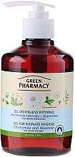 Parfumuri și produse cosmetice Gel pentru igiena intimă cu mușețel și alantoină - Green Pharmacy