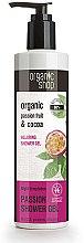 Parfumuri și produse cosmetice Gel de duș seducător - Organic Shop Organic Cocoa and Passion Fruit Passion Shower Gel