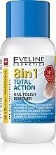 Parfumuri și produse cosmetice Lichid de curățare a lacului de unghii fără acetonă - Eveline Cosmetics Nail Therapy 8in1 Total Action Nail Polish Remover