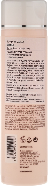 Gel-Tonic, în două faze - Lierac Double Tonique Lotion Gelifiee — Imagine N2