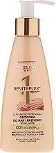 Parfumuri și produse cosmetice Balsam de mâini și unghii - Eveline Cosmetics Revitaplex