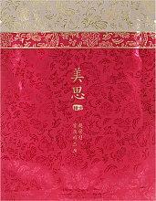 Parfumuri și produse cosmetice Mască nutritivă - Missha Cho Gong Jin Silk Mask