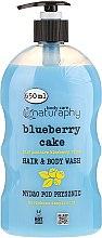 """Parfumuri și produse cosmetice Șampon-gel de duș """"Afine și Aloe Vera"""" - Bluxcosmetics Naturaphy"""