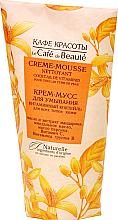"""Parfumuri și produse cosmetice Cream-Mousse """"Cocktail de vitamine"""" pentru toate tipurile de piele - Le Cafe de Beaute Vitamin Cream-Mousse"""