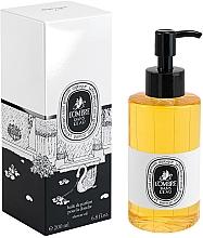 Parfumuri și produse cosmetice Diptyque L'Ombre Dans L'Eau - Ulei pentru duș și baie