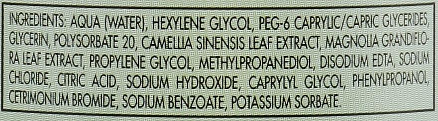 "Мицеллярная вода 3в1 ""Зеленый чай и магнолия"" - Clinians Hydra Plus Acqua Micellare — фото N3"