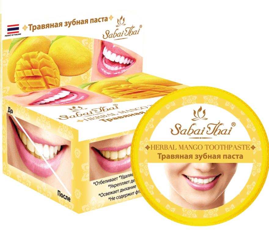Pastă de dinți cu extract de mango - Sabai Thai Herbal Mango Toothpaste