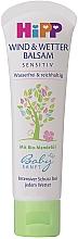Parfumuri și produse cosmetice Crema pentru bebelusi impotriva vantului si intemperiilor  - Hipp BabySanft Sensitive