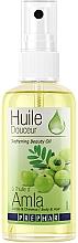 Parfumuri și produse cosmetice Смягчающее масло - Prephar Amla Softening Beauty Oil