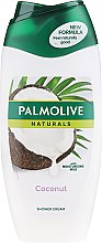 Духи, Парфюмерия, косметика Молочко для душа - Palmolive Naturals Pampering Touch Shower Milk
