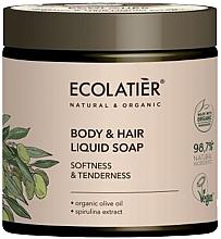 """Parfumuri și produse cosmetice Săpun pentru corp și păr """"Moliciune și tandrețe"""" - Ecolatier Organic Olive Body & Hair Liquid Soap"""