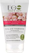 """Parfumuri și produse cosmetice Gel de spălare """" Hidratant"""" - ECO Laboratorie Facial Washing Gel"""