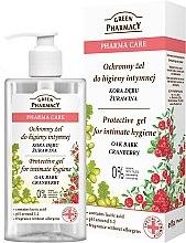 Parfumuri și produse cosmetice Gel protector pentru igiena intimă - Green Pharmacy Protective Gel