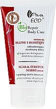 Parfumuri și produse cosmetice Ser intensiv împotriva vergeturilor - Ava Bio Repair Body Scar & Stretch Marks Serum
