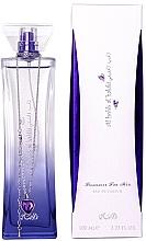 Parfumuri și produse cosmetice Rasasi Al Hobb Al Hakiki - Apă de parfum