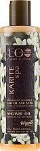 """Parfumuri și produse cosmetice Ulei de duș vitaminic cu spumă """"Tonusul și tinerețea pielii"""" - ECO Laboratorie Karite SPA Shower Oil"""
