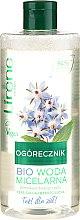 Parfumuri și produse cosmetice Apă micelară cu extract de Limba mielului - Lirene Bio