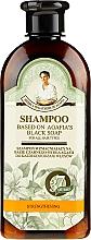Parfumuri și produse cosmetice Șampon pe bază de săpun negru pentru păr - Reţete bunicii Agafia Ierburi și Adunături
