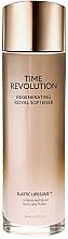 Parfumuri și produse cosmetice Toner regenerant pentru față - Missha Time Revolution Regenerating Royal Softener