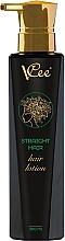 Parfumuri și produse cosmetice Balsam pentru netezirea părului - VCee Straight Hair Lotion