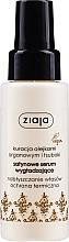 Parfumuri și produse cosmetice Сыворотка для волос с аргановым маслом - Ziaja Serum