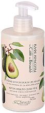 """Parfumuri și produse cosmetice Săpun Cremă pentru mâini """"Nutriție și regenerare"""" - Le Cafe de Beaute Nutrition & Recovery Cream Hand Soap"""